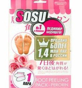 Носочки для педикюра SOSU, три аромата, 1 пара
