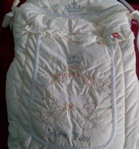 Царский конверт -одеяло