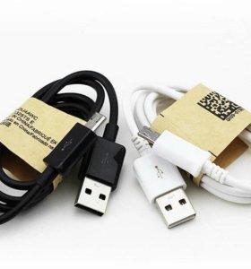 Кабель Micro USB, iPhone,  Aux