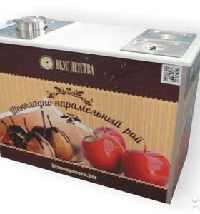 Готовый бизнес яблоки в карамели (шоколаде)