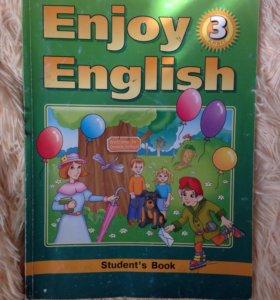Английский 3 класс