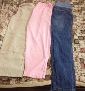 Джинсы, штаны для беременной пакетом