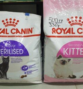 Роял канин на вес для котят и стерилизованных коше