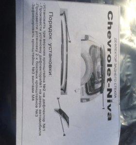 Дефлектор Chevrolet Niva
