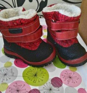 Зимние ботиночки Скороход.20 размер
