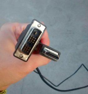 Кабель HDMI - DVI
