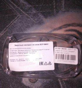 Защитные накладки на соски