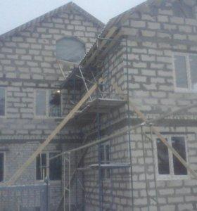 Строительство от фундамента по крышу,заборы