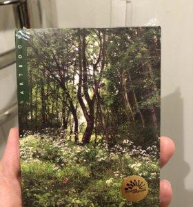 Блокнот «Цветы на опушке леса» Шишкин