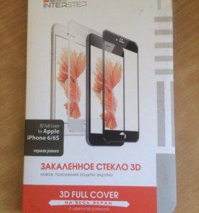 3D стекло Apple iPhone 6/6s