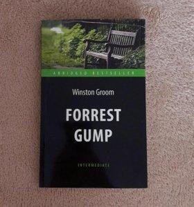 Форрест гамп книга на английском языке