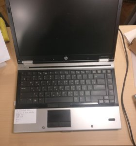 Ноутбук HP EliteBook 8440p Intel Core i7