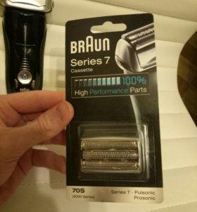 Сетка и режущий блок для бритвы Braun series 7 70S