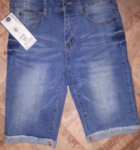 Продам новые джинсовые бриджы