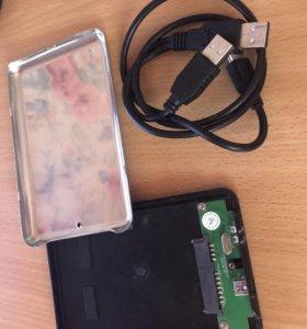 Корпус для HDD USB