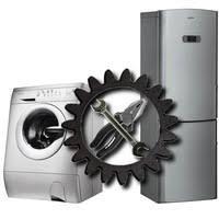 Ремонт бытовых холодильников и стиральных машин