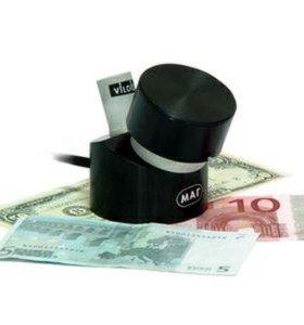 Магнитооптический детектор банкнот Маг-Видео