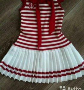 Фирменное платья
