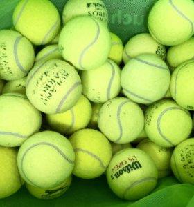 Теннисные мячи б/у