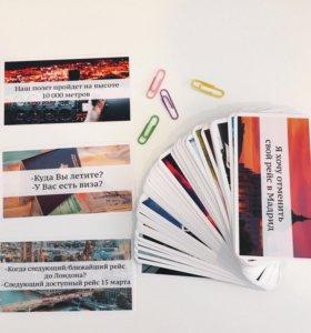 Карточки с фразами, диалогами для путешествия англ