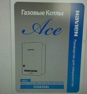 Газ котел Navien 13k