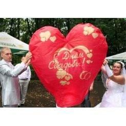 Свадебный небесный фонарик