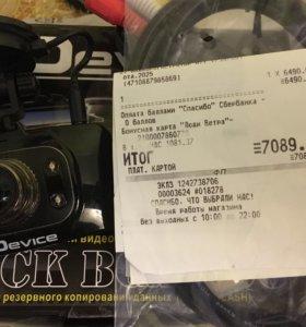 xDevice автомобильный видеорегистратор с GPS