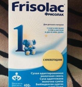 Молочная смесь Фрисолак 1
