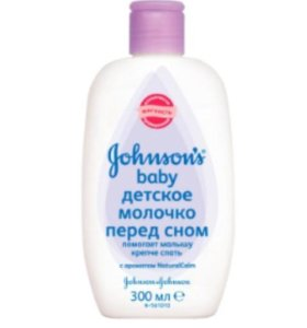 Молочко Johnson's baby перед сном, 300 мл