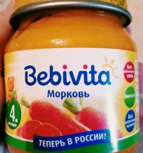 Пюре овощное bebivita 35 банок