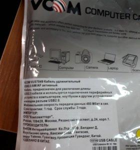 Кабель USB 2.0 10метров с усилителем новый