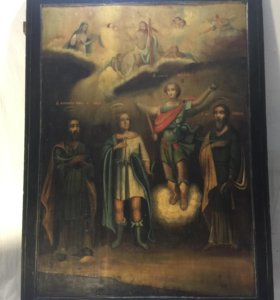 ХРАМОВАЯ ИКОНА:4 СВЯТЫХ ФЛОР,ЛАВР,МИХАИЛ,САВИНА