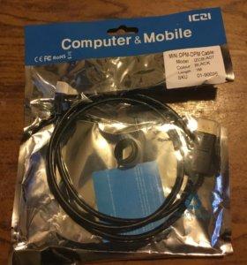 Кабель DisplayPort to Mini DisplayPort