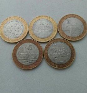 монеты юбилейные 25шт