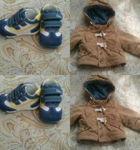Детские кроссовки и куртка