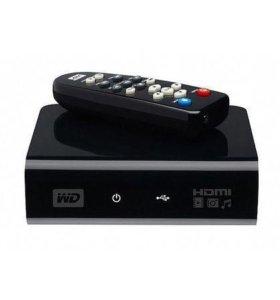 Медиа плеер WD Tv HD