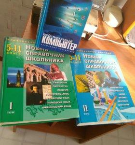 Все за 100 Детские книги и энциклопедии