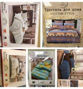 Комплект постельного белья двуспальный двушка