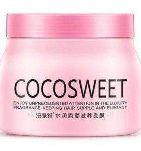 Bioaqua Cocosweet Питательная разглаживающая маска