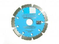 Алмазный диск по железобетону, клинкеру 230мм