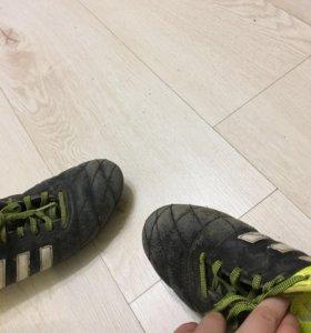 Бутсы фирменные.Adidas