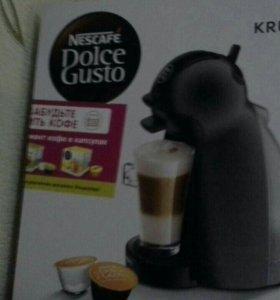 Кофеварка(отдам дешевле)
