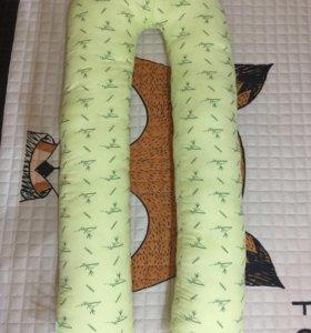 Подушка для беременных (бамбук)