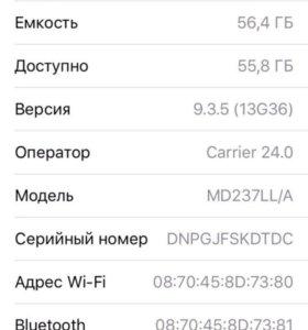 Айфон 4 s на 64
