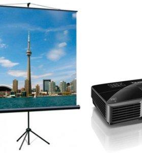 Аренда (прокат) проектора и экрана