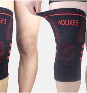 Наколенник для фиксации коленного сустава