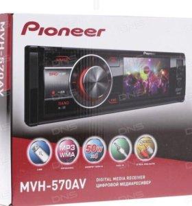 Автомагнитола Pioneer mvh-570av