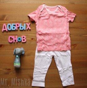 Пижамка/футболка+штанишки