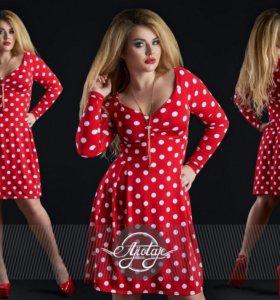 Новое трикотажное платье 48 размер