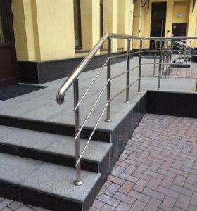 Перила для уличных лестниц
